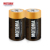 Leakage-proof akaline D Size LR20 battery D/E93/13A/AM1/MN1300 1.5V free hg
