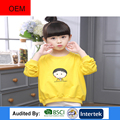 new degin yellow tshirt nanchang kids clothes