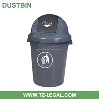 recycle plastic dustbin 80liter round lids garbage bin recycle can