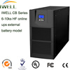 IWELL CB Series 1phase For Home