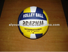 Pakistan High Quality Artificial Leather Volleyball