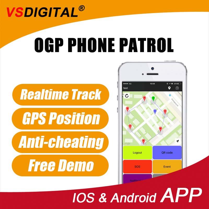 Ogp Phone Patrol App Security Guard Patrol Monitoring System - Buy ...