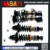 Conversion suspension system | Coilovers | Shock absorber | IASATI/TOMEI for C63