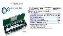 The excellent impact socket set made in Japan for all industries