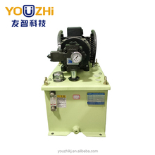2HP Small hydraulic power system manufacturer