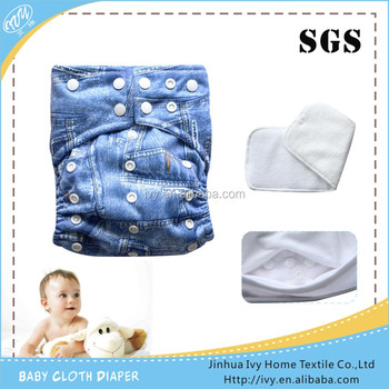 Baby diapers cloth all in one size Oeke audit