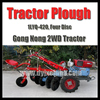 /product-detail/1lyq-420-4-disc-plough-for-small-tractor-farm-equipment-plough-60080746096.html