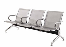 Quality gurantee tandem chairs airport waiting gang chair