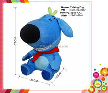 2015 New musical moving toys/plush love doll toy