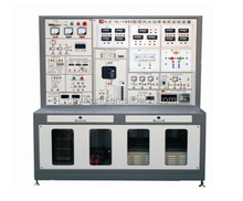 Educational Equipment / Modern High-power Motor Device / Electrical Lab Equipment