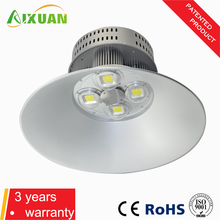 COB Multifunctional high power led grow lights