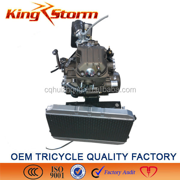 2015 hot sale Powerful motorcycle spare parts cheap motorcycle engine 4 cylinder 250cc