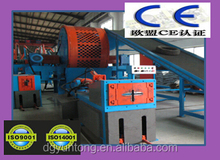 full automatic High quality scrap tire recycling machinery-FCC05000 5mm Scrap Tire recycling Plants