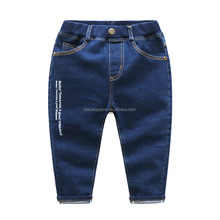 Wholesale summer new style soft jeans casual boys kids pants