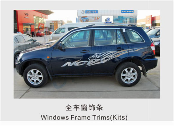 Bestsellers! Stainless steel Window Frame Trims for Lifan X60