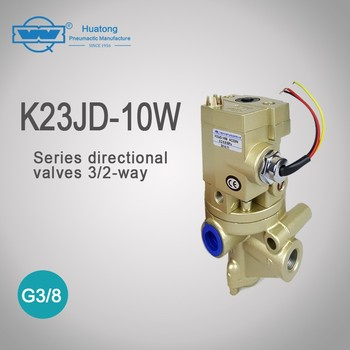 k23jd-10w 3/2-ways dust environment high dirt tolerance air solenoid valve