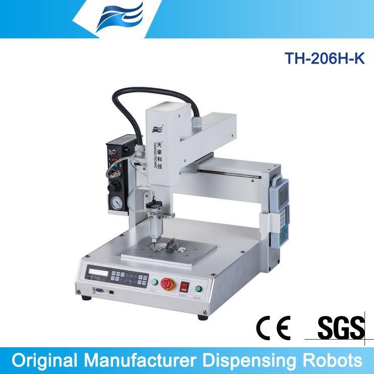 robotic dispensing machine