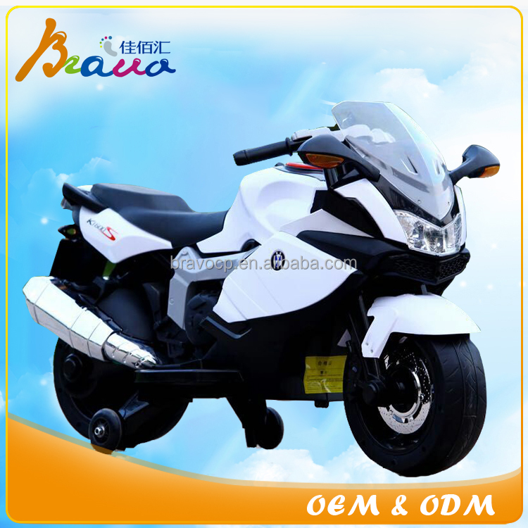 2016 Newest <strong>Kids</strong> 12V Battery Powered Motorbike 1600S Ride-on Toy Cars
