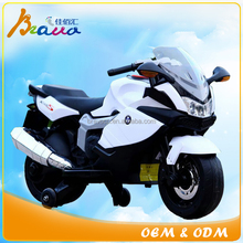 2016 Newest Kids 12V Battery Powered Motorbike 1600S Ride-on Toy Cars