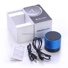 My vision 788s Wireless aluminum portable bluetooth speaker with mic & TF card