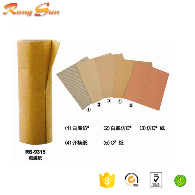Recycled Brown Kraft Paper Roll