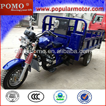 2013 Chinese Gasoline Hot Sale Cheap 250CC Cargo Three Wheeled Motorcycle For Sale