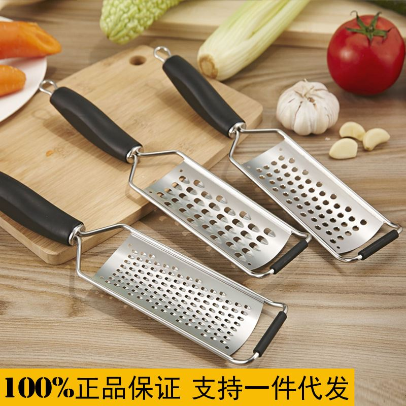 stainless steel long handle cheese planing Qiecai for daily cheese and lemon <strong>orange</strong> peel