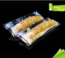printed OPP clear plastic bread bag with bottom gusset for bakery bread