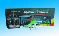 Hot sell 3CH Metal RC Helicopter With Gyro RC621817B