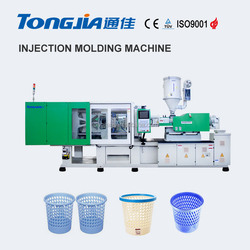 plastic paint busket special Injection Molding Mahcine
