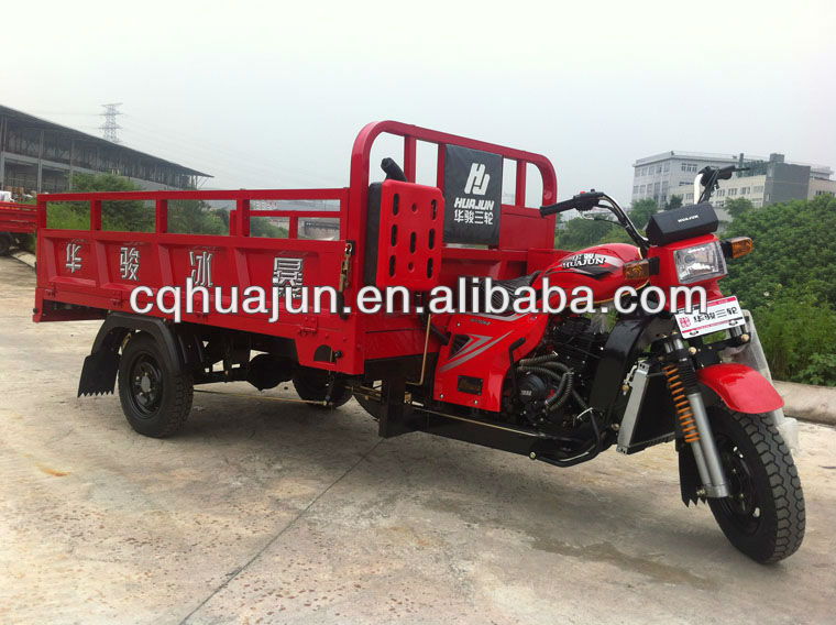 three wheel motorcycle/car automatic transmission/chinese motorcycles