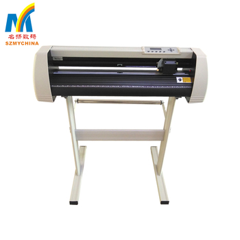 JK871 34 Inches Vinyl Cutting Plotter Good Price