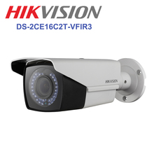 hikvision cctv camera system security HD720P EXIR Bullet Camera True Day/Night DS-2CE16C2T-VFIR3