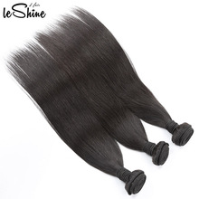 Volumizer Hair Weft Virgin Brazilian 360 Lace Frontal With Bundles Seamless Hair Extensions