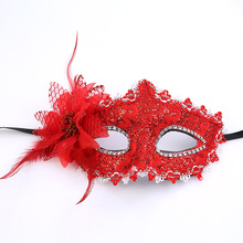 Halloween Makeup Dance Party Dragon Princess Half Face Party Mask Lace Leather Flower Eye Mask