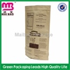 low price but quality food grade snack window brown kraft paper bags