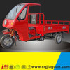 Front Double Axle Truck Cargo Tricycle With Cabin
