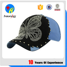 Hot Sale Simple Embroidery Men Sports Cap