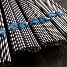 TISCO Aisi/Astm High Quality Aisi 1080 Cold Rolled Steel Bar