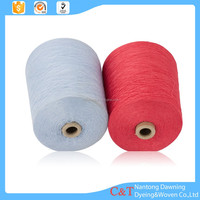 Open end cotton knitting yarn making machine
