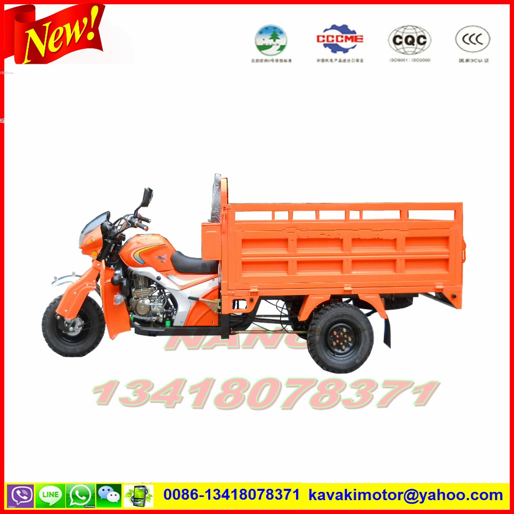 KAVAKI motor best sale to SUDAN 200cc three wheel motorcycle