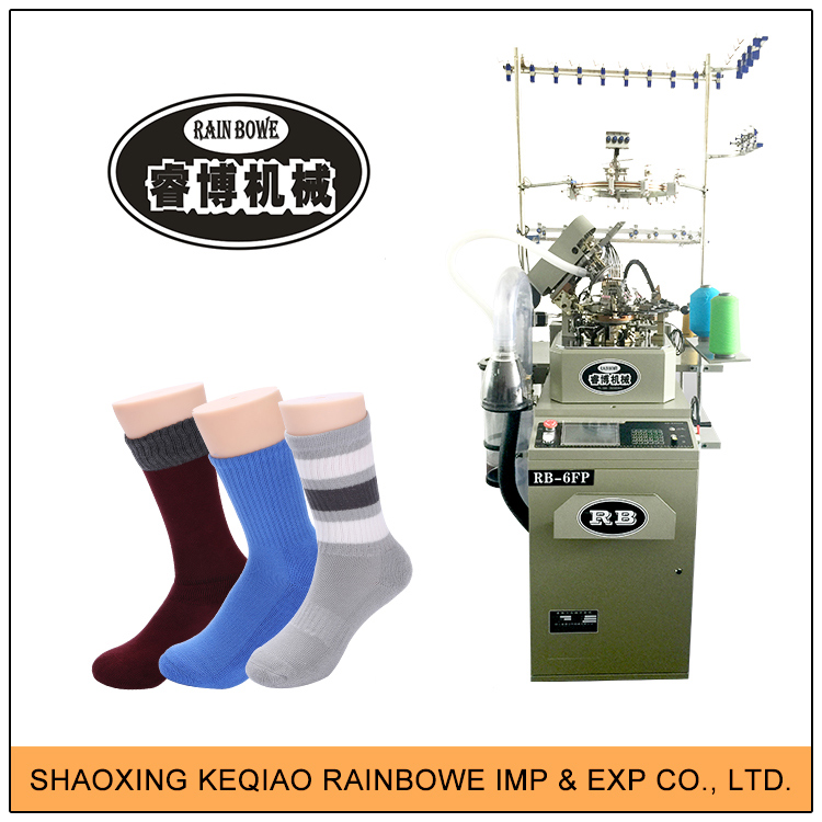New Products Famous Brand Standard sangiacomo socks machine