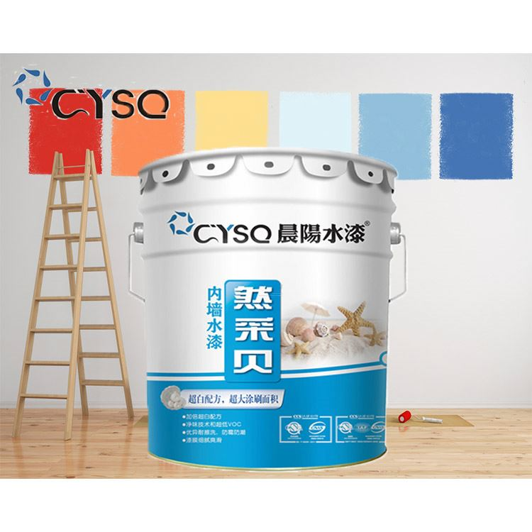 Wholesale free sample acrylic watercolor acrylic latex decorative paint interior living room wall paint