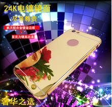 Hot Sale Mobile Phone Aluminum Mirror Cover Case For IPhone 6s