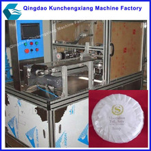 Automatic round hotel soap packing equipment