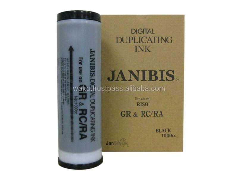 JANIBIS Brand supply yields for Digital duplicator ink Risograph GR ink