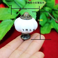 30mm x36mm Round Pumpkin White Acrylic Plastic Small Cabinet Knobs,Countryside Drawer Box Pull Kitchen Cupboard Handle