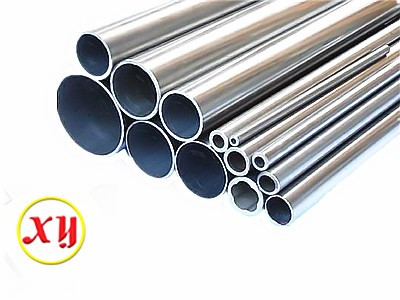 Chinese suppliers hs code hot dip galvanized iron steel pipe with low price