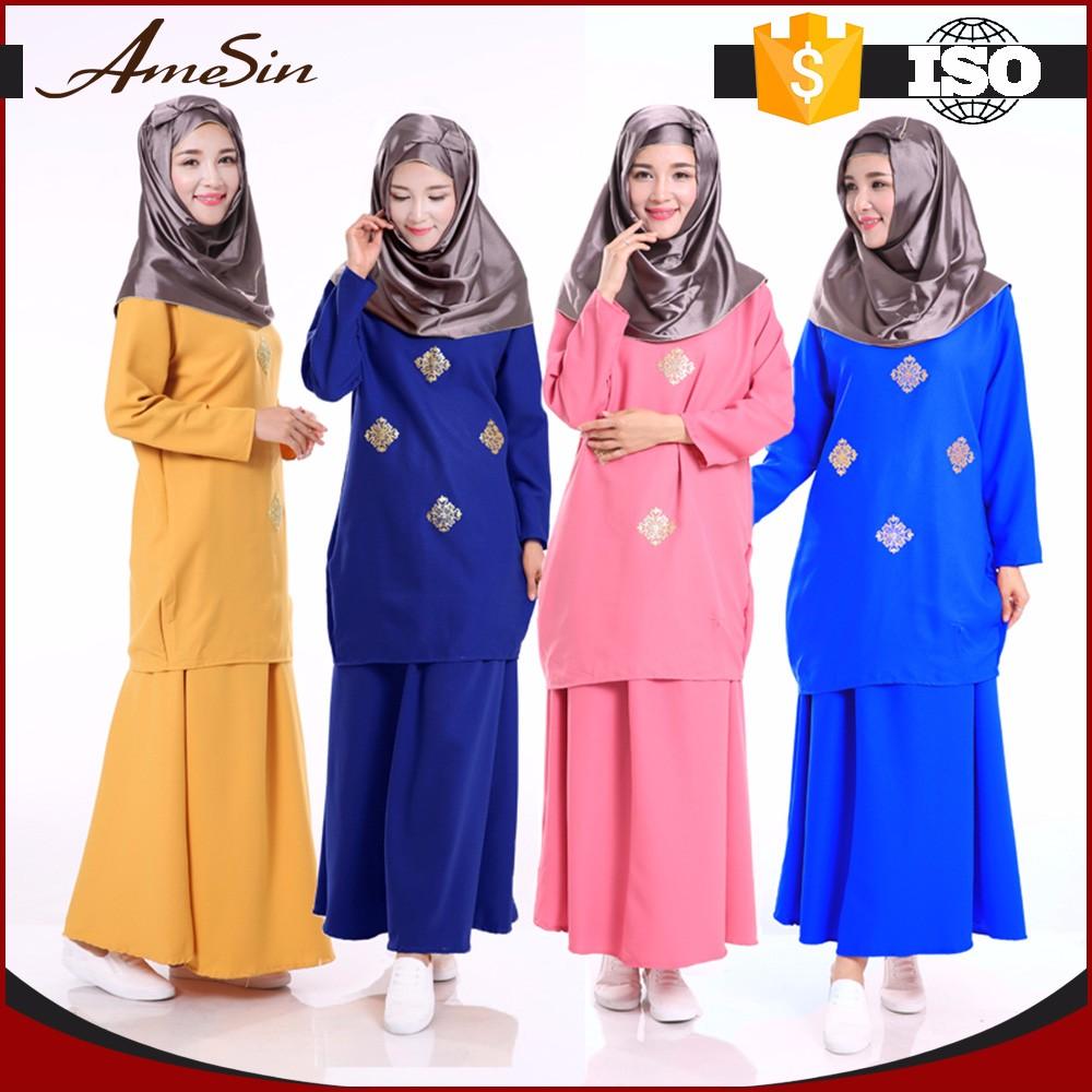 Модная Мусульманская Одежда Интернет-Магазин