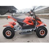 36v 500W 800w 1000w Electric ATV Mini Quad ATV for Kids or adults (PE9047 )